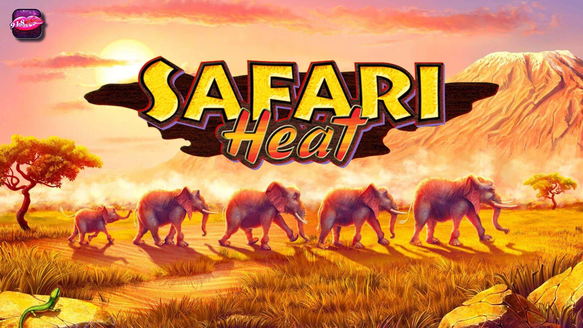 非洲野生动物 | Safari Heat