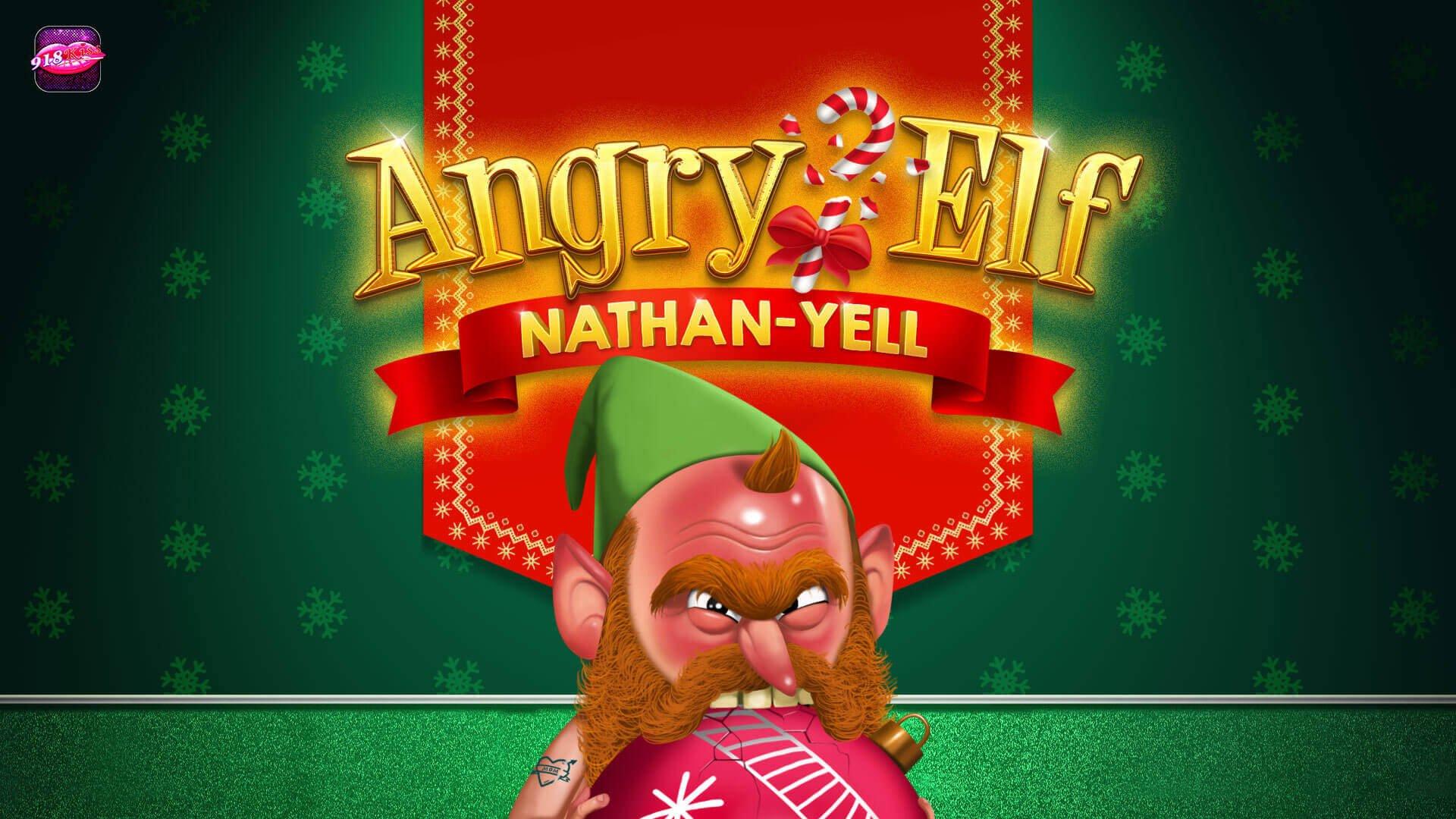 憤怒的精靈 | Angry Elf
