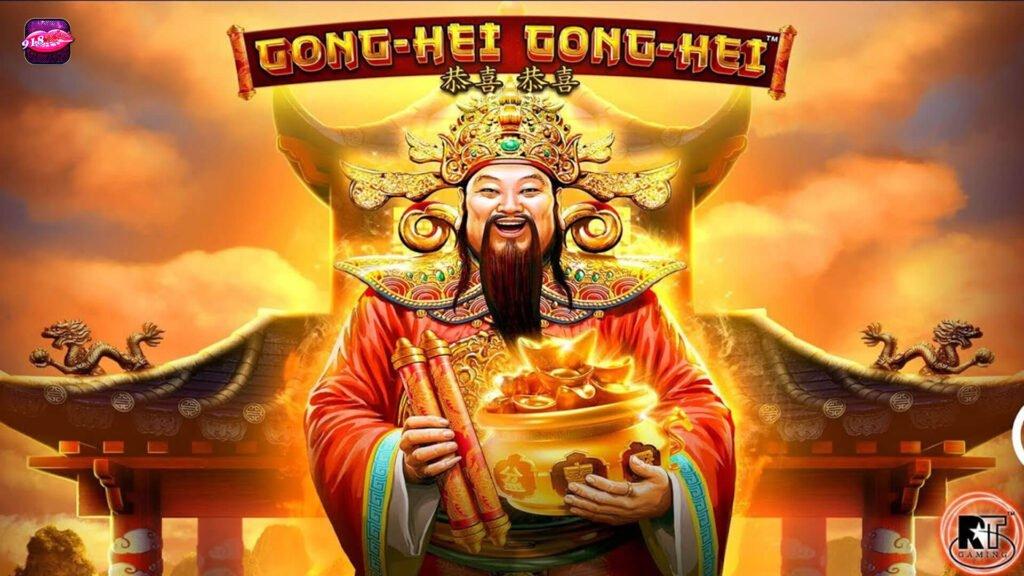 恭喜恭喜 | Gong Hei Gong Hei